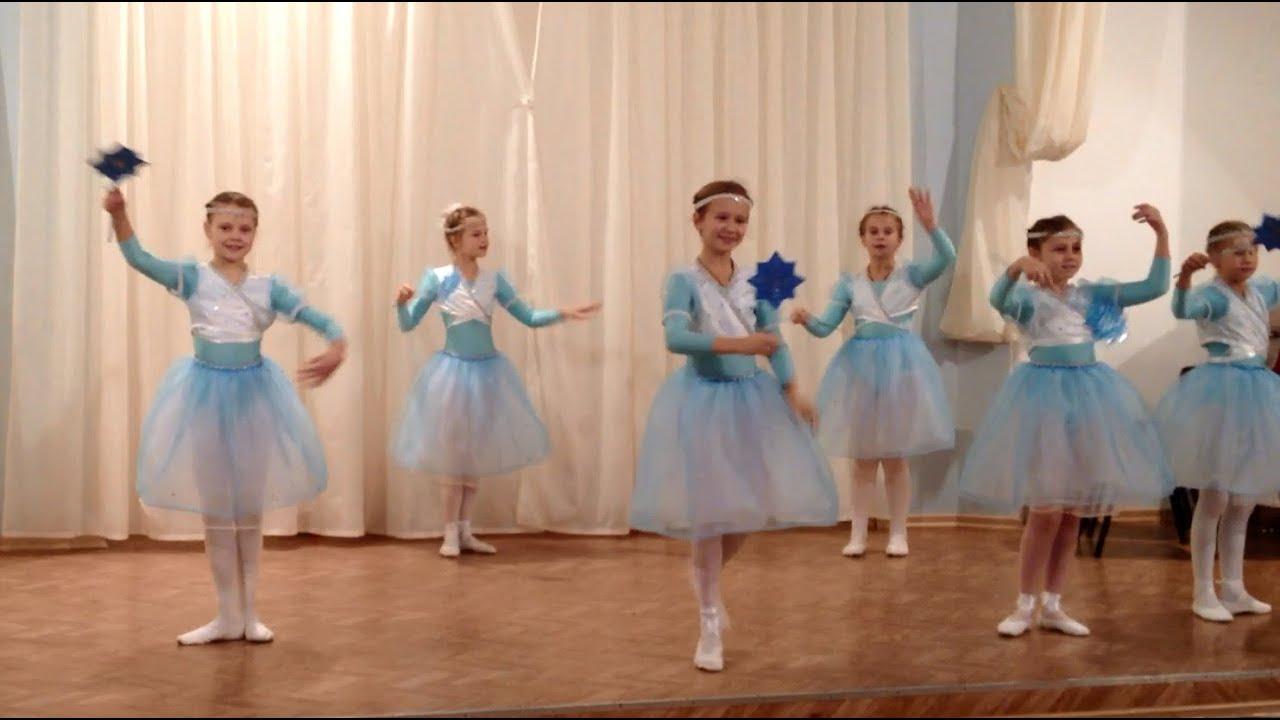 Танец -1956