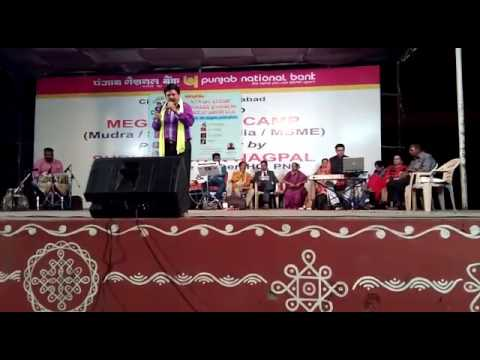 Nartanasala padyam by Raja Ramanna