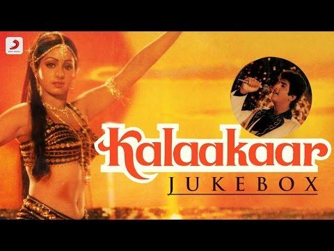 Kalaakaar – Jukebox | Sridevi | Kunal Gowami | Kalyanji – Anandji | Indivar | Manoj Kumar