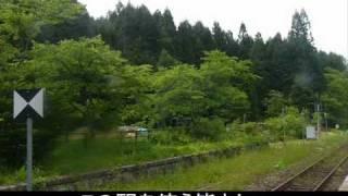 【広島鉄道「迷」ぐり】夢の跡、道後山駅
