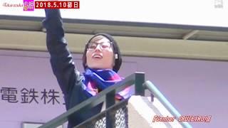 2018.5.10Filming FLOWER TROUPE IRIMACHI.