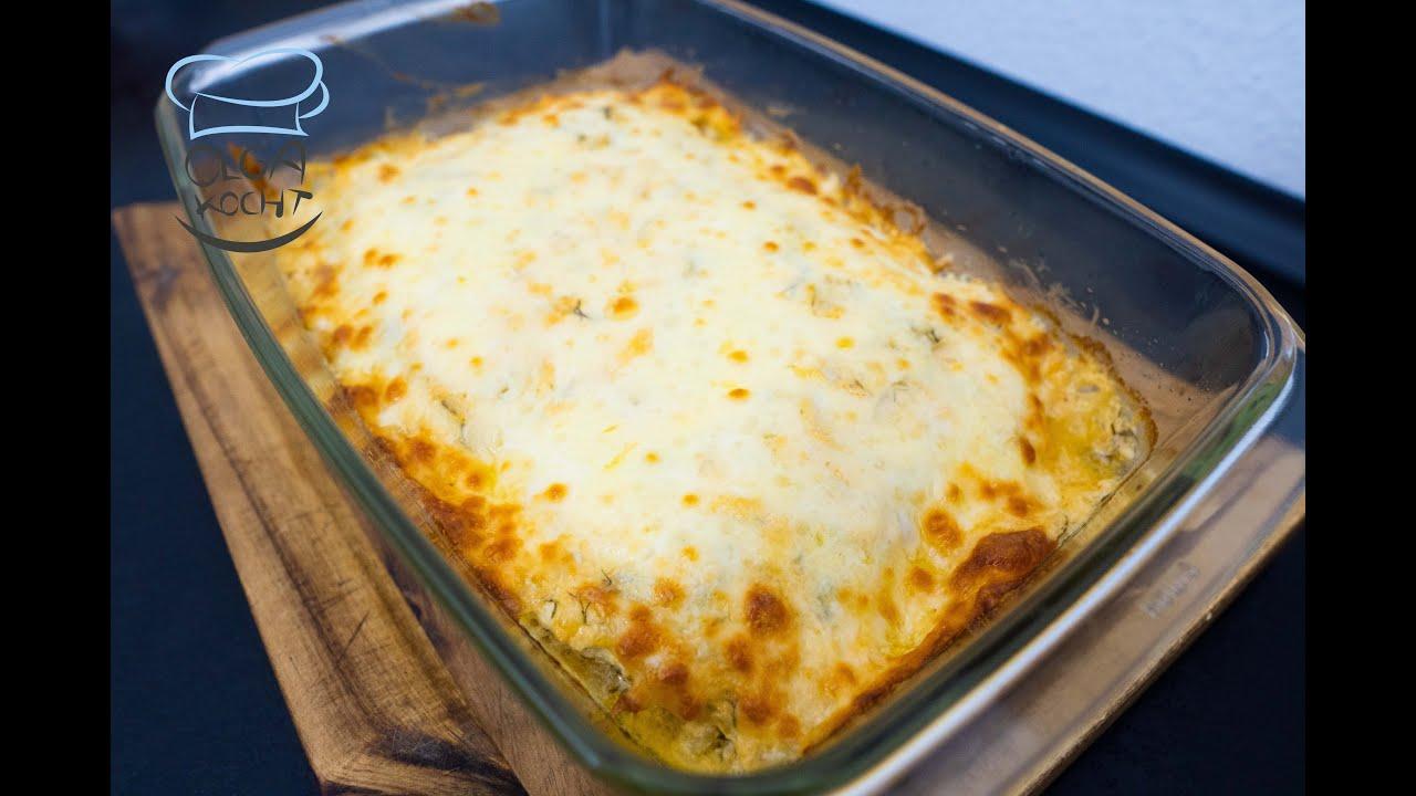 Hähnchen Brust Filet Auflauf mit Käse überbacken und Leckeren Gewürzen