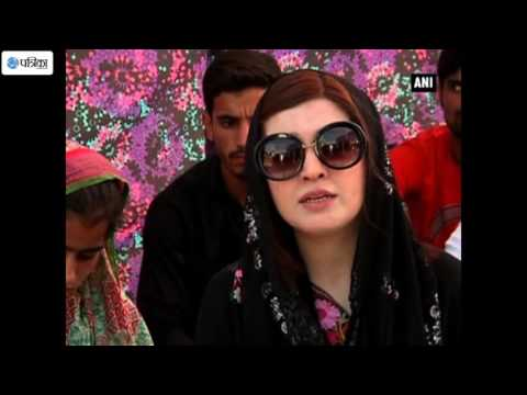 Rajnath Singh in Pakistan: Yasin Malik's Wife Sits on Hunger Strike