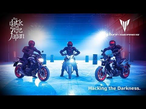 2019 Yamaha MT-09 Hyper Naked Motorcycle - Model Home