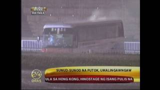 Snipers Ended The Philippines Hostage Taking  - Incompetent SWAT team of the Philippines