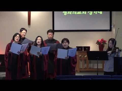 181230 축복하노라 Choir