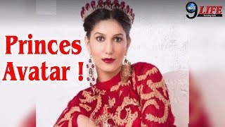 Sapna Chaudhary New Retro Looks, Goes Viral