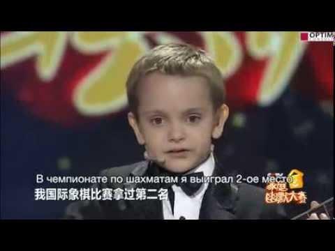 6 ти летний Гордей Колесов на центральном ТВ Китая, CCTV 1