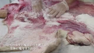 MATAGIプロジェクトはシカやイノシシの獣皮を有効な資源として活用し、...