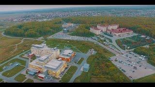 Тюмень: Медицинский город