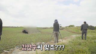 [김대범이 간다] 문화유산X파일 편(소설가 김연수를 찾…