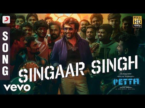 Petta - Singaar Singh Theme | Rajinikanth | Anirudh Ravichander