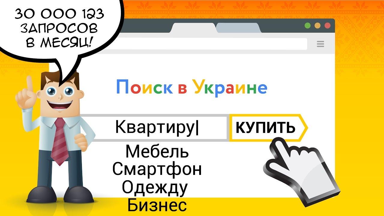Дать объявление бесплатно в украине без электроники частные объявления с
