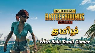 PUBG Mobile free weapon master for all     Live!!! Tamil Gameplay with BTG