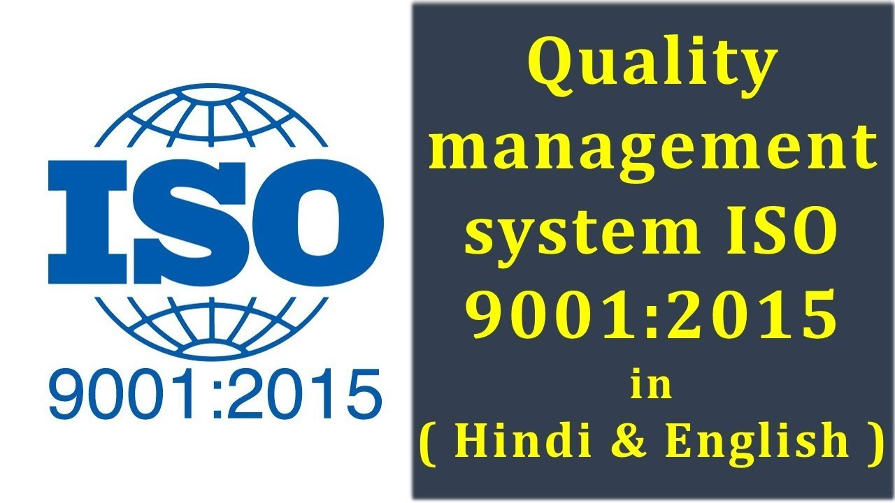 quality management system iso 9001 2015 in hindi english youtube