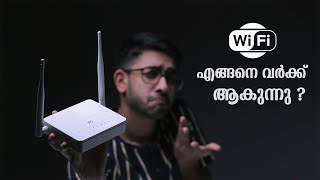 How WiFi Works Explained in Malayalam