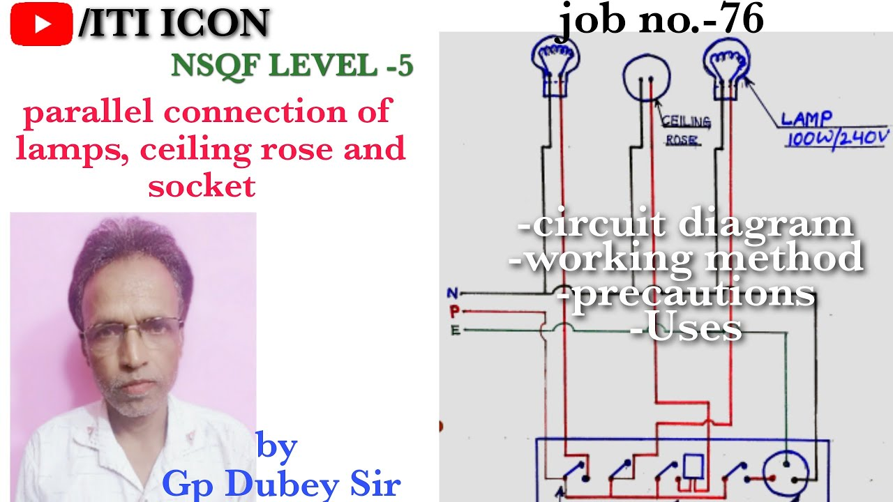 Electrical Switch Board Wiring Diagram