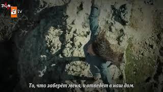 Смотреть сериал Новый турецкий сериал ВЕТРЕНЫЙ 2 тизер. онлайн