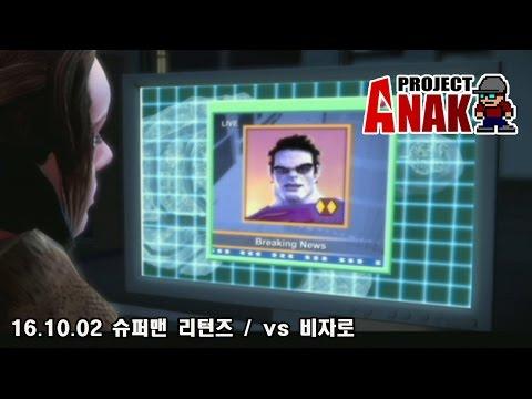 [PS2] SUPERMAN RETURNS / vs BIZARRO