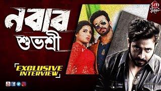 Nabab 2017 নবাব Exclusive Subhashree Shakib khan Interview