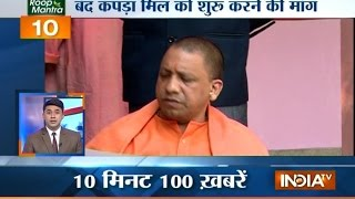 News 100   10th April, 2017 - India TV