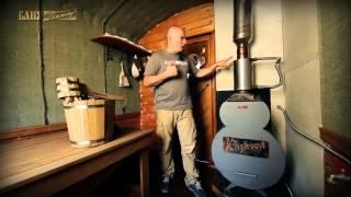 Банная печь Казачка - Печной обзор №3