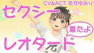 【チャンネルは妹にゆずんなきゃダメだよ〜】マジカルユミナの今日もお兄ちゃんねる♪#09