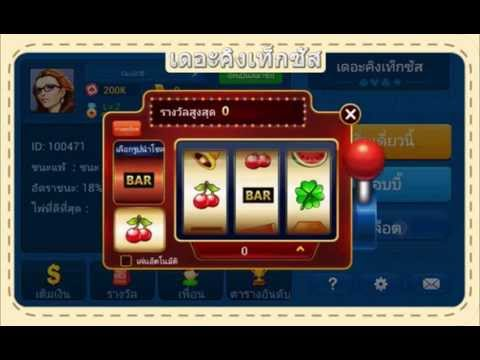 Download texas holdem poker pro indonesia