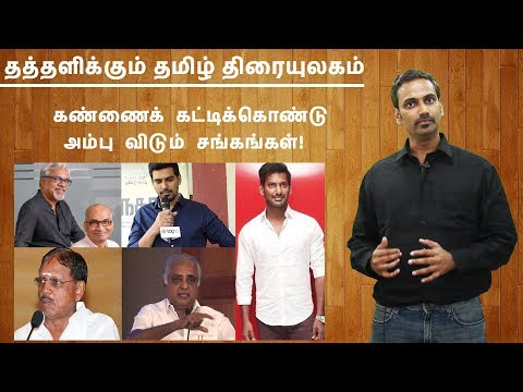 Tamil cinema in total disarray - What are the real issues?