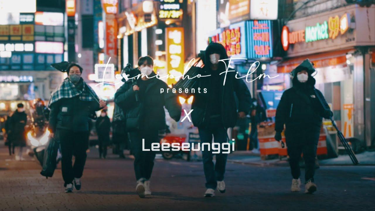 이민호 X 이승기 LeeSeunggi X LeeMinho EP.3