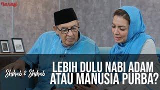 Download lagu Shihab & Shihab - Sains dan Teknologi dalam Islam: Lebih Dulu Nabi Adam atau Manusia Purba? (Part 1)