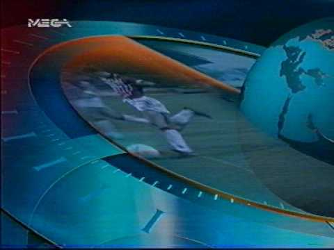 MEGA Gegonota Titles (1998)