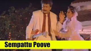 Super Hit Song - Sempattu Poove - Purusha Latchanam - Jayaram, Kushboo