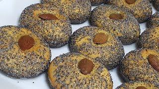 Bal Badem Tatlısı Tarifi ve Malzemeleri