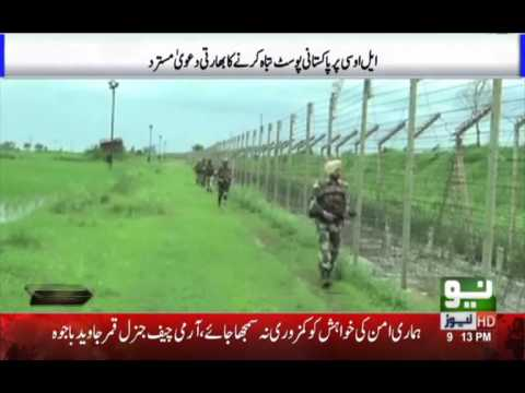 Pak army refuses Indian claims of destroying Pakistani posts along LoC