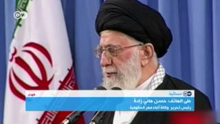 حسن هاني زادة يوضح لماذا توجهت القاهرة لتوطيد العلاقة مع طهران