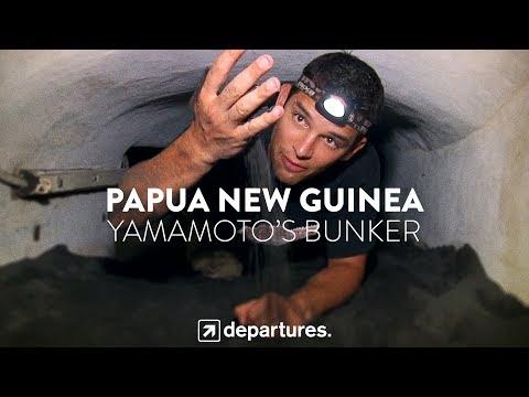 DEPARTURES | S3 E5 | PAPUA NEW GUINEA | Yamamoto's Bunker