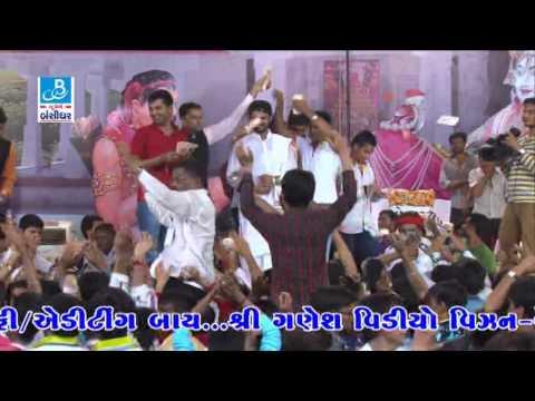 Kirtidan Gadhvi Mane Mavtar Malo To Bhalkatirth Wada Maljo Veraval Somnath Live