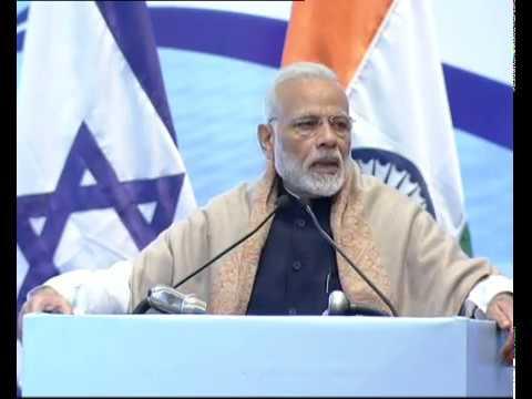 PM Modi's Speech At India-Israel Business Summit In New Delhi | PMO