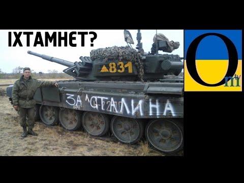 Українці спалили 136