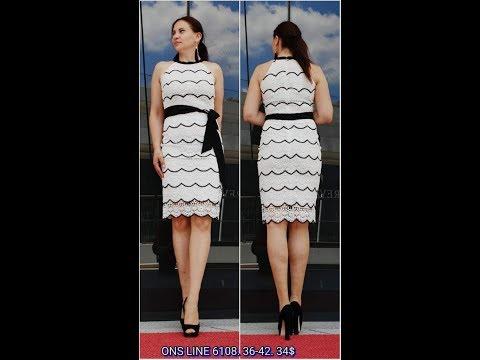 оптом женская одежда одесса беларусь Whatsapp: +905413112121