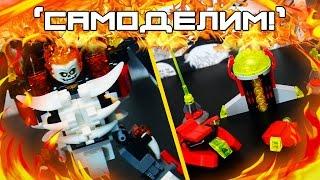 """[LEGO-самоделки] Мини-самоделки """"Космобаза"""" (MFZ ed), Робот-Призрачный Гонщик, + Лего лайфхак!"""