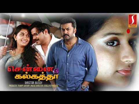 latest-tamil-full-movie-|-new-tamil-online-full-movie-|-exclusive-movie-|-hd-movie-|-new-upload-2018