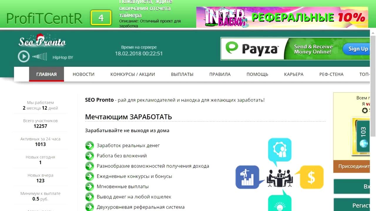 Онлайн заработок с выполнением заданий заработок в интернете на посредничестве в