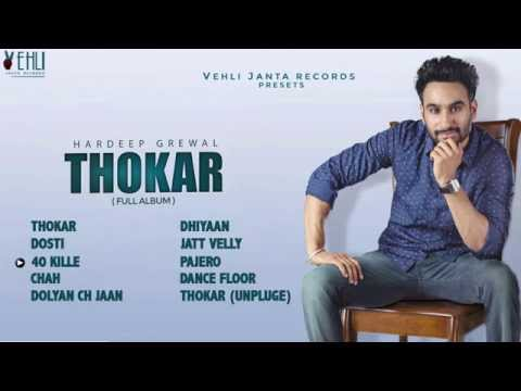 Thokar Full Album || Audio Jukebox || Hardeep Grewal || Latest New Punjabi Songs 2015