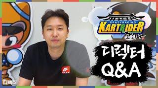 [카트라이더] K-ART 쇼우-케이스 애프터 영상 디렉…