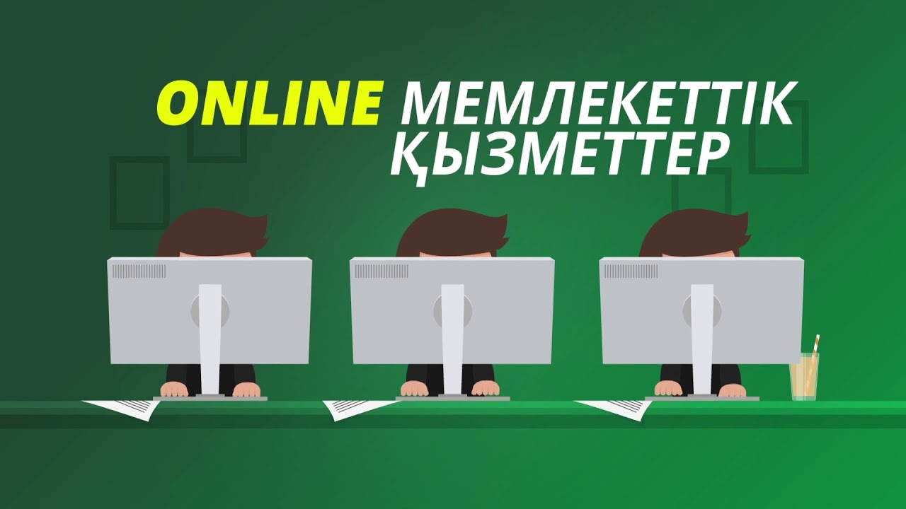 ақысыз онлайн ойын карталары