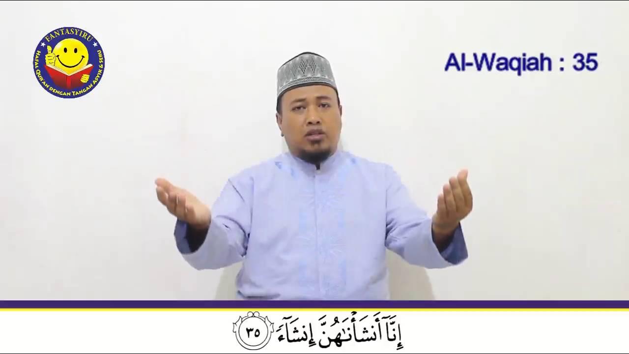 Surat Al Waqiah Ayat 35