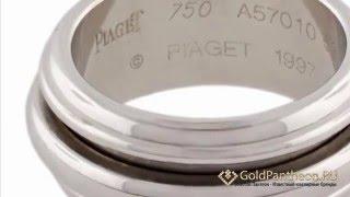 Обручальное кольцо из белого золота с бриллиантами Piaget А57010 53(, 2015-04-27T14:05:54.000Z)