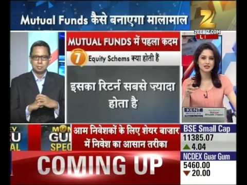 Money Guru : Experts advice for investment in Mutual Funds